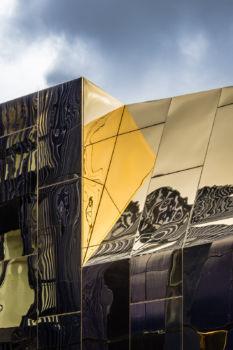 Conservatoire du 12e arrondissement. Architecte : Bernard Desmoulin